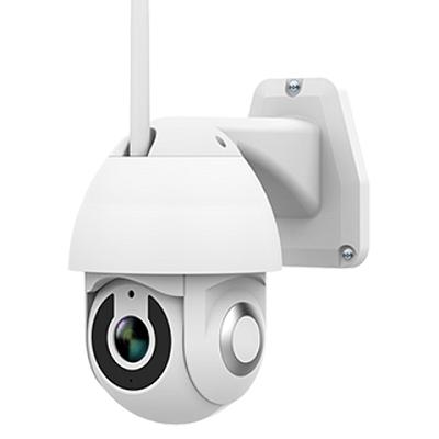 Camera IP Wifi Smartz FX9 Ngoài Trời Full HD 1080P